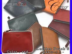 CALF カーフ 本革 レザーポーチ Sサイズ レッド red 日本製 カード入れ 皮革 小物入れ 皮革 Leather 赤 送料無料