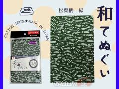 手ぬぐい てぬぐい 松葉柄 緑 和てぬぐい 日本製 和風 ふきん みどり 綿100% 手拭い 100cm 1910 福徳産業 ゆうパケット可