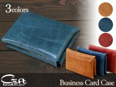 名刺入れ 本革 メンズ ネイビー 青 ハンドメイド 手作り ビジネス 仕事 Gift leather 贈り物 プレゼント 父の日 ネコポス 送料無料