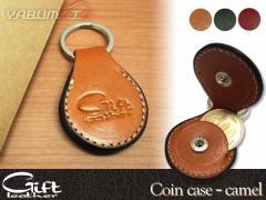 本革 コインケース キーホルダー シュガーボール キャメル camel 茶 ギフト レザー Gift leather ネコポス 送料無料