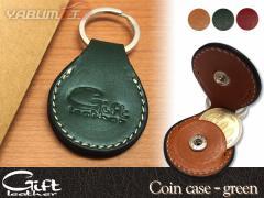 本革 コインケース キーホルダー シュガーボール グリーン green 緑 ギフト レザー Gift leather ゆうパケット 送料無料