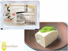 豆腐 国産大豆100% 300g  1丁 一番豆腐 手造り 夢石庵 むせきあん 100