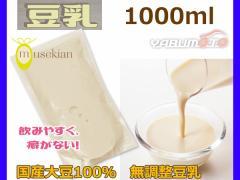 豆乳 1000ml 無調整 国産大豆 100% そのまま飲めます 1L 夢石庵 むせきあん 200
