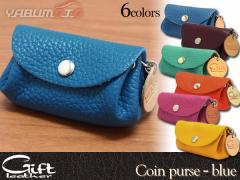 本革 小銭入れ 小物入れ コインケース ミニ ブルー blue 青 ギフト レザー Gift leather ハンドメイド ゆうパケット 送料無料