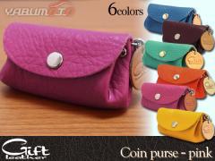 本革 小銭入れ 小物入れ コインケース ミニ ピンク pink  ギフト レザー Gift leather ハンドメイド ゆうパケット 送料無料