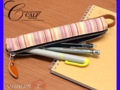 CALF カーフ 倉敷帆布 バトンペンケース coral コーラル Sサイズ ストラップ付き おしゃれ かわいい 筆箱 ネコポス 送料無料
