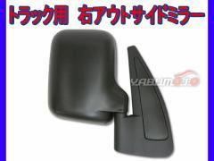 大東プレス アウトサイドミラー バックミラー RH 右側 スバル 99〜 サンバー TV TT DI-640