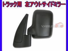 大東プレス アウトサイドミラー バックミラー LH 左側 スバル 99〜 サンバー TV TT DI-641