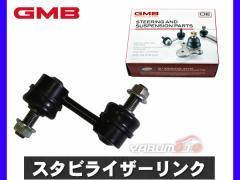 インプレッサ WRX GDA GDB GVB GRF GVF GRB スタビライザーリンク  フロント 左右共通 H12〜 20470-SA000 1009-00201 GMB 型式OK