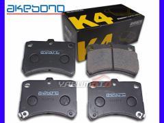 ハイゼット カーゴ S320V S330V アケボノ フロント ブレーキパッド K-609WK