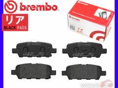 ブレンボ ブラック ブレーキパッド スカイライン V35 HV35 NV35 01/06〜06/11 リア brembo 送料無料