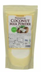 エクーア プレミアムココナッツミルクパウダー(フィリピン政府オーガニック認定) 250g