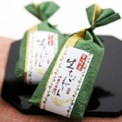 ▲チョコ 宇治抹茶生チョコレート 5粒入×5セット まとめ買い § 2019 バレンタイン 抹茶スイーツ