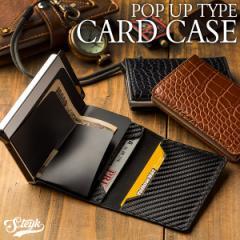 7b2560db5bfa カーボンレザー カードケース スライド スリム スキミング防止 磁気防止 RFID カード マネークリップ メンズ クレジットカード