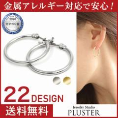 ピアス レディース 金属アレルギー 対応 フープピアス チタンポスト チタン フープ 月甲 角 ロープ ビッグフープ ゴールド 両耳
