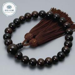 数珠 念珠 男性用 ブレスレット 京匠の伝統 縞黒檀 22玉 人絹頭房 すべての宗派 対応 略式 仏壇 仏具