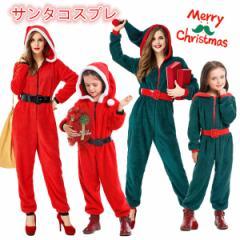 クリスマス衣装 パジャマ 子ども用 クリスマスイブ ナイトウェアベルベット サンタクロース ルームウェア クリスマス衣装 男女兼用 ルー