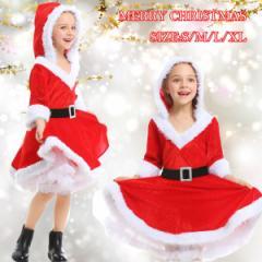 クリスマス衣装 サンタ 子ども用 キッズワンピ サンタクロース クリスマスイブ ベルベット 女児 イベント クリスマス衣装 チュールスカー