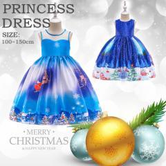 クリスマスコスプレ キッズドレス サンタ コスプレ 子供コスチューム コスプレ コスチューム 子供用 キッズワンピース