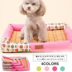ペットベッド クールソファベッド 角型 ひんやり ベッド サマーベッド 夏 クール用品 犬 ドッグ 猫 キャット 暑さ対策