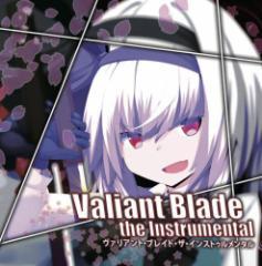 Valiant Blade the Instrumental -EastNewSound-