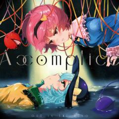 Accomplice -GET IN THE RING-