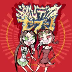 ギルティカ・セブン / INCUBUS -ORIGAMI Ent.(魂音泉)-