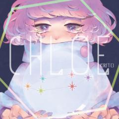 Chloe / キリト -ORIGAMI Ent.(魂音泉)-