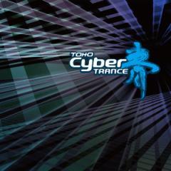 TOHO Cyber TRANCE 青 -Halozy-