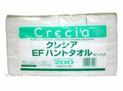 Crecia クレシア ハンドタオル ソフトタイプ 2枚重ね 200組×16個セット 大容量 業務用 生活雑貨 ペーパータオル コストコ
