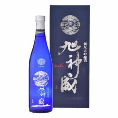 清酒 氷温貯蔵 旭神威 純米大吟醸酒 720ml