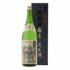 清酒 男山 特別純米 国芳乃名取酒 1800ml