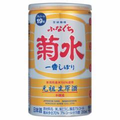 清酒 菊水 ふなぐち一番しぼり 缶 200ml