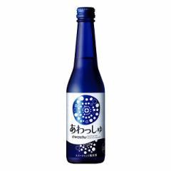 越の誉 発泡性純米酒 あわっしゅ 320ml
