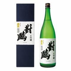 清酒 嘉泉 大吟醸「對鴎」 1.8L