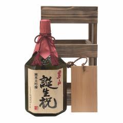 清酒 男山 純米大吟醸「誕生祝」 1.8L