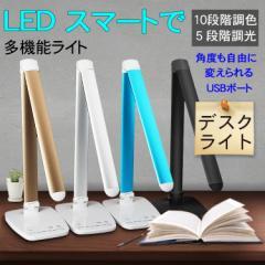 卓上スタンド LEDデスクライト 調光機能付き 108灯 電気スタンド ledタッチセンサー