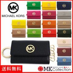 quality design ad6b0 0b4b5 バッグ・財布・ファッション小物 MKcollection 通販 - Wowma!