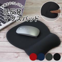 マウスパッド おしゃれ 大型 リストレスト ゲーミング マウスパッド ハンドレスト 疲労軽減 アームレスト シンプル ズレにくい