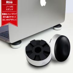 ノートパソコンスタンド 冷却  スタンド ノートパソコン コンパクト 軽量 持ち運び macbook pro 放熱 台 2個セット 放熱機能