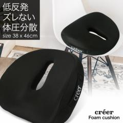 座布団 座布団 クッション 座布団 低反発 クッション 椅子用 クッション 座布団 メッシュ オフィス シンプル 椅子用 枕 洗えるカバー