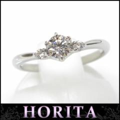 スタージュエリー STAR JEWELRY 指輪 ソリテア ダイヤモンドリング#7 Pt950 0.235ct 0.05ct F-VS1-EX (24080)