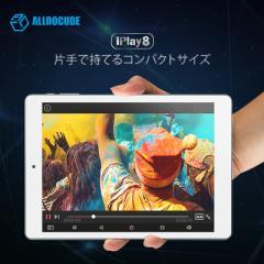 ALLDOCUBE iPlay 8 タブレットPC 7.85インチ Android 6.0