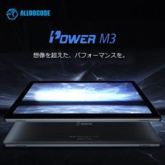 ALLDOCUBE Power M3 タブレットPC 10.1インチ Android7.0