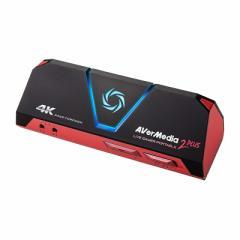 AVerMedia Live Gamer Portable 2 PLUS 録画・ライブ配信に対応したゲームキャプチャー AVT