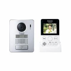 パナソニック ワイヤレスモニター付テレビドアホンPanasonic VL-SGD10L