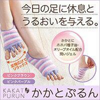かかとぷるん 足の指 開く 足指 開く 足の指を広げる かかと ジェル 足 角質ケア かかと 角質 除去 かかと 角質取り かかと 角質 かかと
