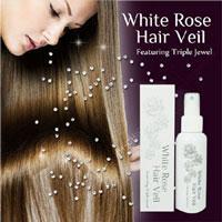 ホワイトローズ ヘアベール 美髪 髪質改善 ヘアートリートメント 超ロングヘアー