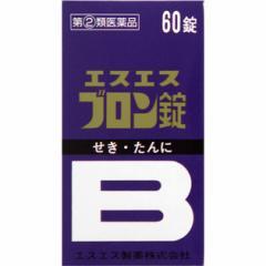 【指定第2類医薬品】 エスエス製薬 エスエスブロン錠 60錠