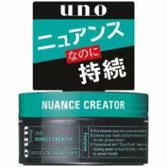 ウーノ ニュアンスクリエイター × 36個 : 資生堂